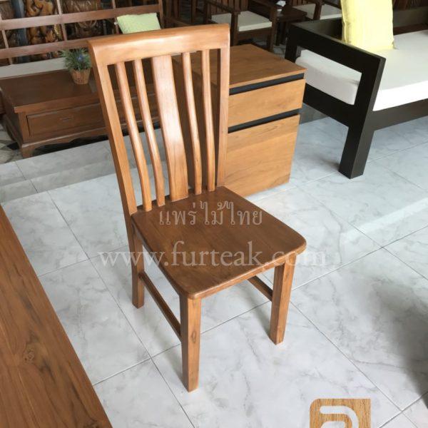 เก้าอี้โมเดิร์นไม้สัก