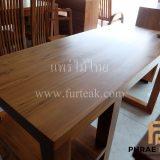 โต๊ะทำงานโมเดิร์นไม้สัก
