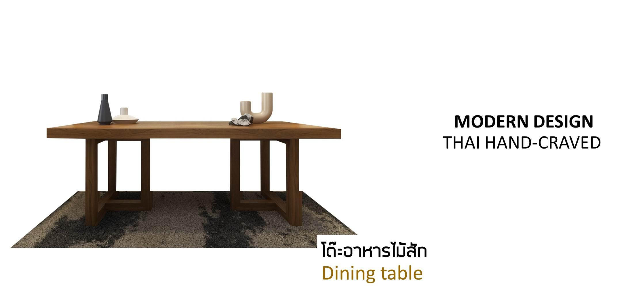 โต๊ะโมเดิร์นไม้สัก